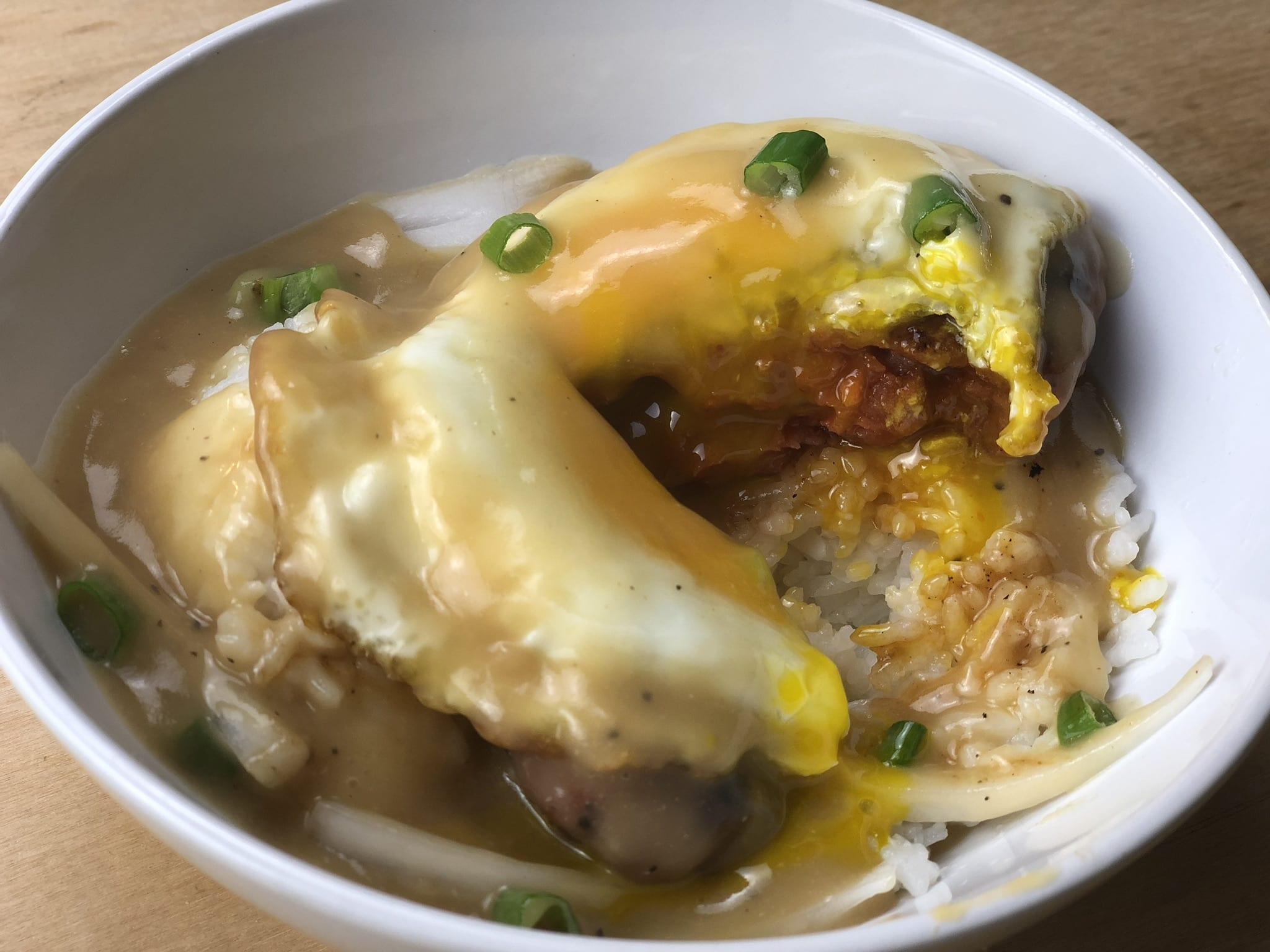 Easy Longanisa Loco Moco Recipe With Manini Kine Grindz Nomlist
