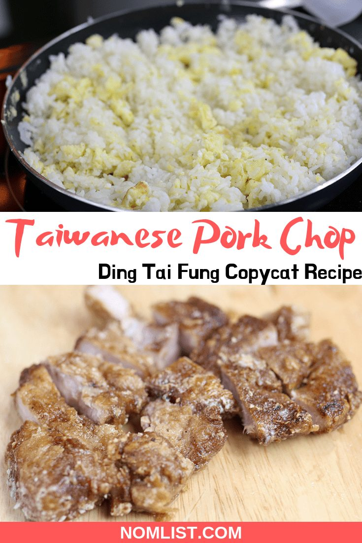 Ding Tai Fung Copycat Recipe - Taiwanese Pork Chop