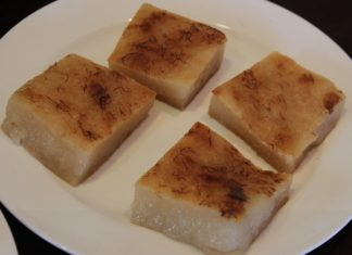 Fijian Desserts - Cassava Cake