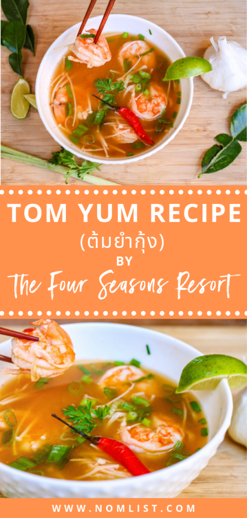 When you think of authentic Thai cuisine, one of the first dishes that comes to mind is a delicious comforting bowl of Tom Yum Goong (ต้มยำกุ้ง). This ingenious culinary masterpiece tantalizes your taste buds like no other dish. With just the right balance of sweet and sour with a kick of heat, this is a dish that people enjoy all across the globe. #tomyum #tomyumsoup #tomyumgoong #tomyumrecipe #thaifood #thairecipes #thailand #asianfood #asianrecipes