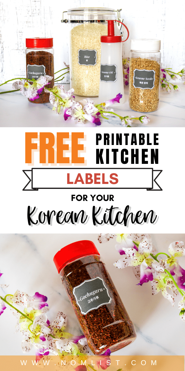 We saw tons of printable available for the average kitchen pantry but none for the Korean kitchen. We were excited to create this for our own kitchen and would love to share it with you. #kitchenlabels #kitchentools #organization #home  #kitchenhacks #labels #korean #printable #koreanfood