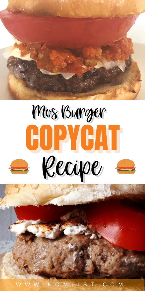 Looking for a delicious Mos Burger copycat recipe? Now you can make this tasty burger in the comfort of your own home easily. #mosburger #copycatrecipe #recipes #burgers #fastfood