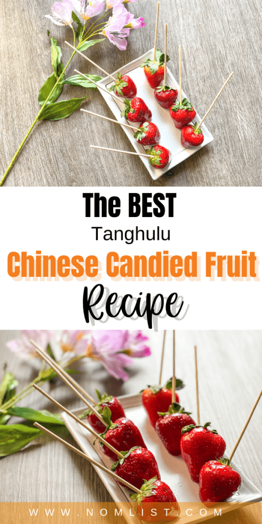 If you're looking for a delicious sweet treat that you won't feel guilty eating? This delicious Tanghulu Chinese candied fruit recipe is irresistible and packs a punch of sweetness that won't totally put a dent in your diet. #dessert #dessertrecipes #chinesefood #chineserecipes #fruits
